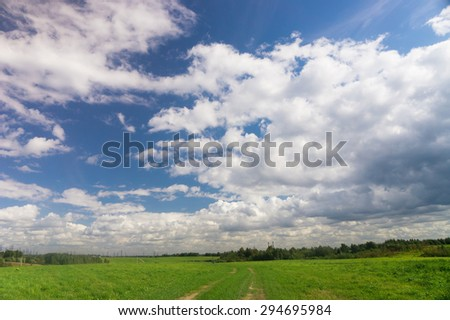 Coming Storm Summer Sun  - stock photo