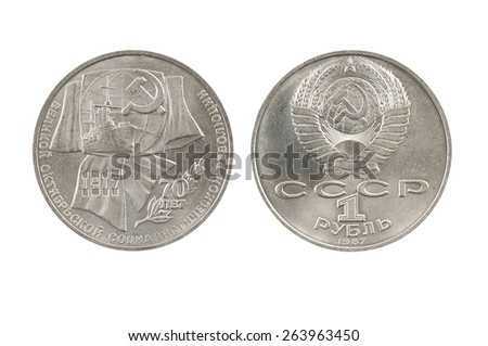 Commemorative coin USSR 1 ruble, 70 years of the October Revolution, 1987 - stock photo