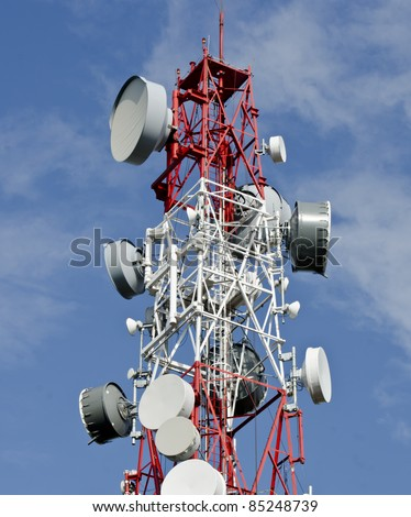 Communication antenna - stock photo