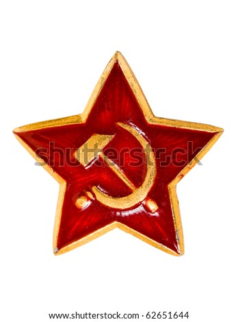 Communist red star with hammer and sickle on white background - stock photo