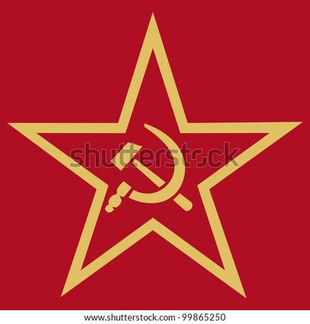 Communist Soviet Union Red Star Hammer Stock Illustration 99865250