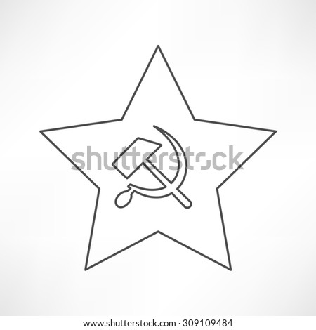 Communist star with hammer and sickle on white background. - stock photo