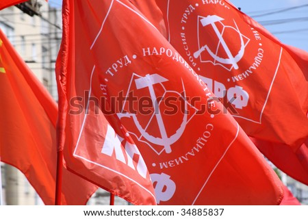 Communistic flags of the Soviet union on strike of workers
