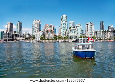 Commuter Passenger Ferry in False Creek, Vancouver, British Columbia, Canada