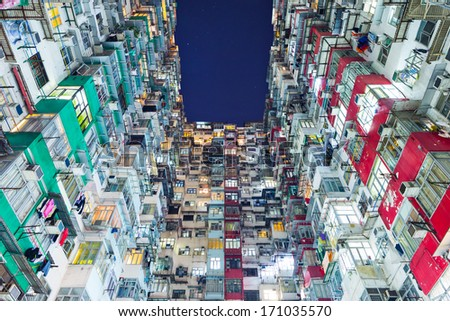 compact flat in Hong Kong - stock photo
