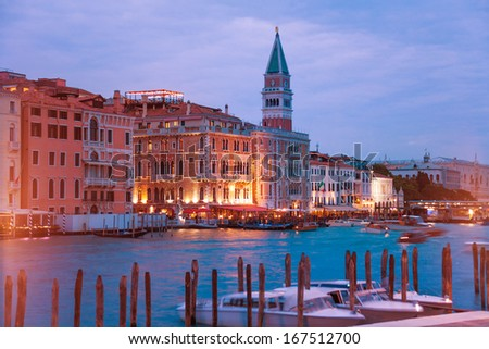 Compagnia Della Vela from stairs of  basilica di Santa Maria della Salute on the other side of Grand canal in Venice - stock photo