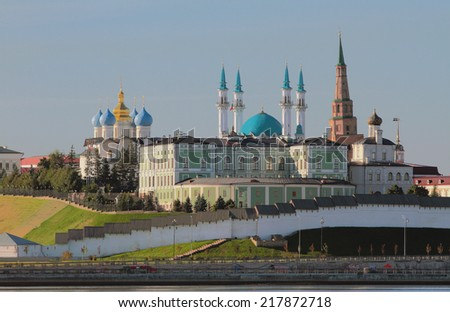 Complex of Governor's palace in Kazan Kremlin - stock photo