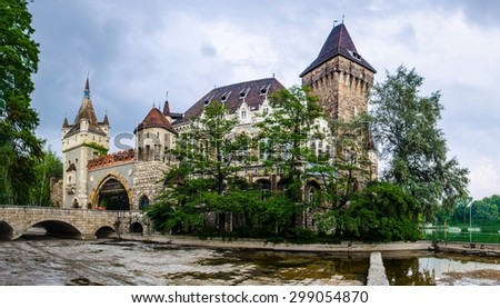complex of vajdahunyad castle inside vartosliget orchard in center of budapest. - stock photo