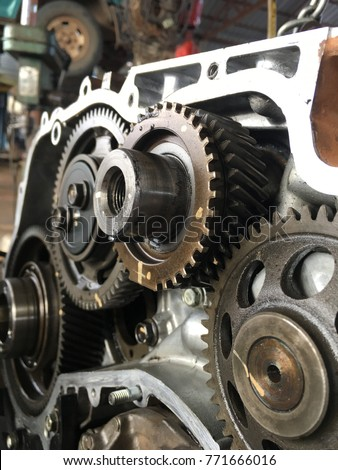 Components Car COG Stock Photo (Edit Now)- Shutterstock
