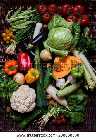 composition of  fresh vegetables laid out on the table - stock photo