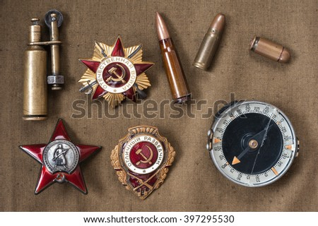 composition of Victory Day. orders, medals, compass, lighter, live ammunition. - stock photo