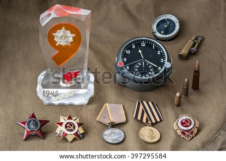 composition of Victory Day. orders, medals, live ammunition, aviation onboard watch. May 9 - stock photo