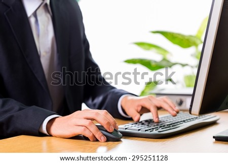 Computer, Computer Mouse, Computer Keyboard. - stock photo