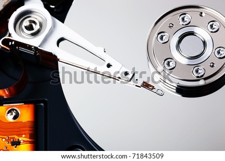 Computer hard disk - stock photo