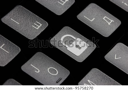 Computer keyboard with a Lock key - stock photo
