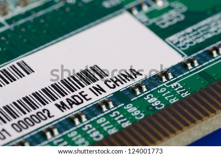 Computer parts with the label Made in China