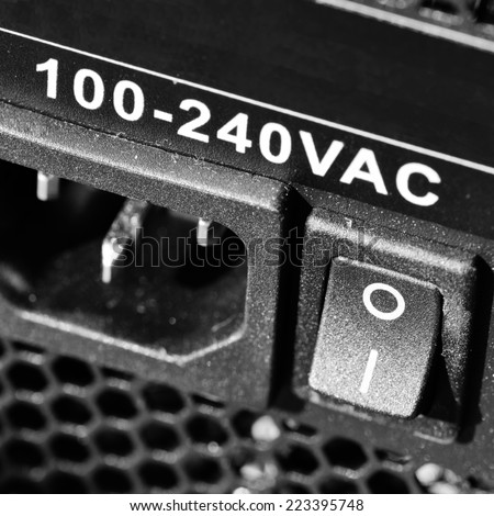computer power supply - stock photo