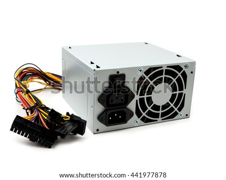 Computer Power Supply Unit On White Background, selective focus - stock photo