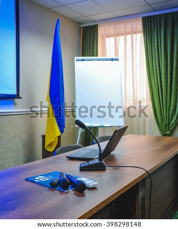 Computers with LCD screens in office - stock photo