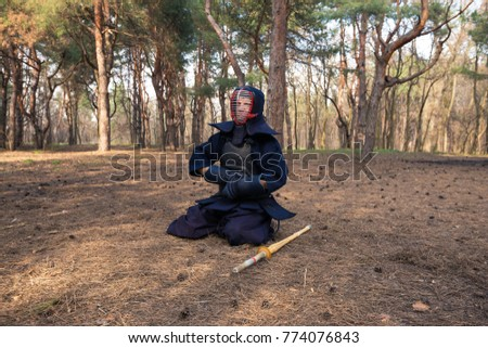 Kendo Equipment Stock Images Royalty Free Images