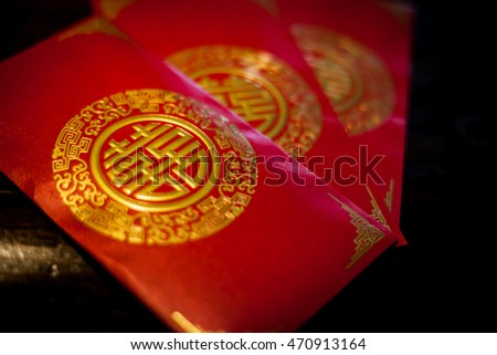 concept image of wedding ceremony of chinese