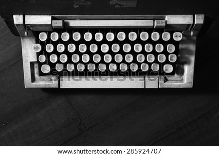Concept image with old typewriter