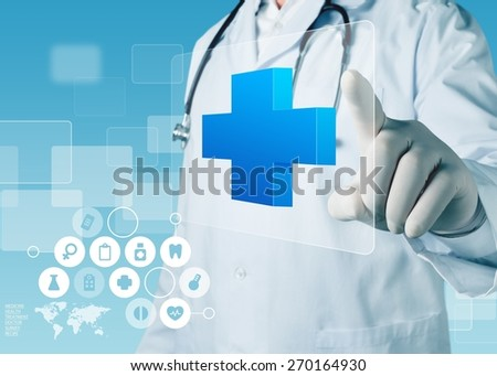 Concept. Medical Care Concept Background - stock photo