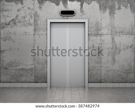 Concept of improving career. Elevator with steel doors in concrete wall.