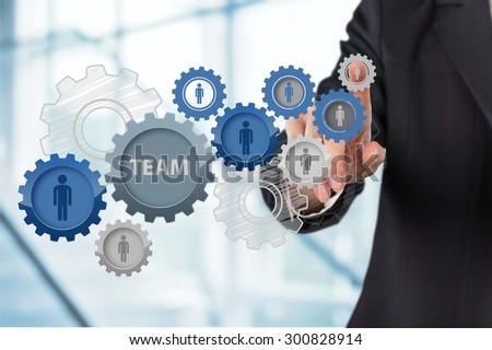 Concept, teamwork, resources. - stock photo