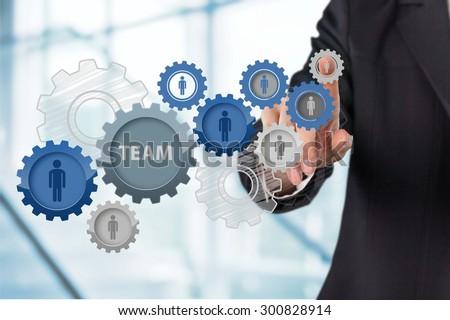 Concept, teamwork, resources. - stock photo