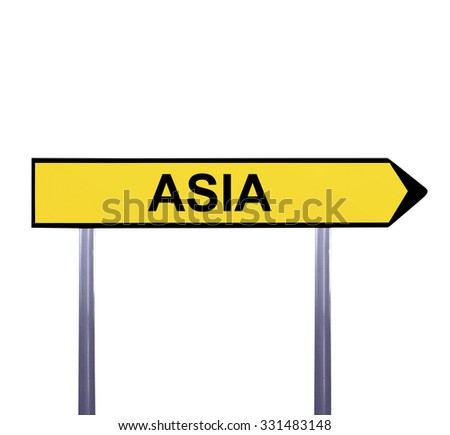 Conceptual arrow sign isolated on white - ASIA - stock photo