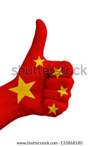 Conceptual image of a hand with thumb up covered with the Chinese national flag to show support for China isolated on white background - stock photo