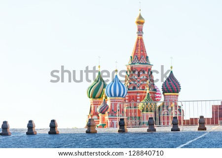 concrete blocks on the Red Square. Moscow - stock photo