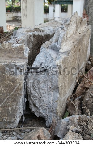 Concrete rubble debris in construction site. - stock photo