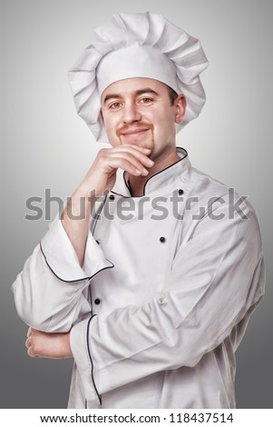 confident chef portrait studio shot - stock photo