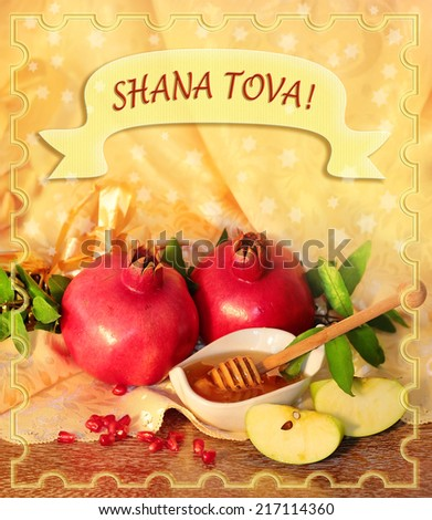 Congratulation to the holiday Rosh Hashanah, traditional jewish food, honey, apples and pomegranate for the holiday of Rosh Hashanah - stock photo