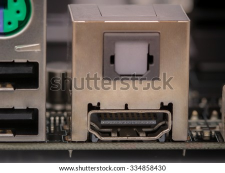 Connector of computer motherboard. - stock photo