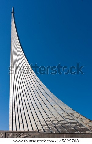 Conquerors of Space Monument in Moscow, Russia
