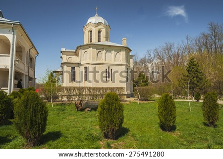 CONSTANTA COUNTY, DOBROGEA REGION, ROMANIA - APRIL 17, 2015. Courtyard of  Saint Andrew's Monastery,  in the immediate vicinity of the cave where it is believed that the Holy Apostle Andrew  lived.