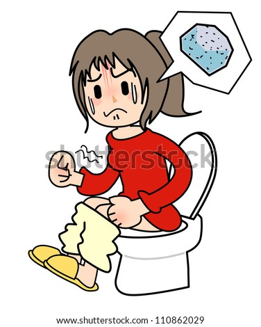 Constipation Stock Illustration 110862029 Shutterstock