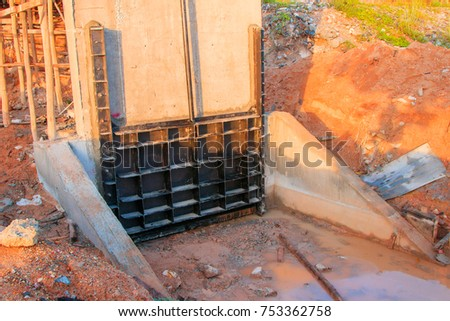 Construction dam with copy space add text