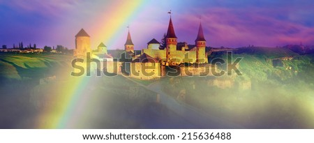 construction in Kamyantse_Podolskom-most famous and respected historians and tourists. Day and night it adorns the hill, on which there is, against the beautiful backdrop of the city - stock photo