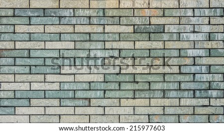 Construction of brick wall