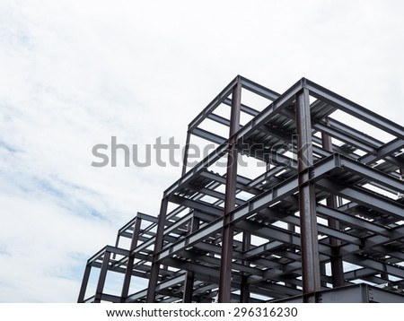 construction of building  - stock photo