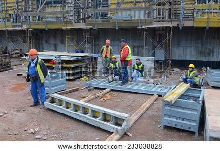 Construction of building in Sofia, Bulgaria Nov 24, 2014 - stock photo