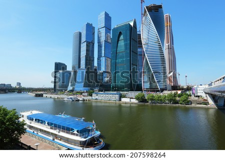 Construction of modern skyscrapers business centre at the Moscow River embankment, Russia.