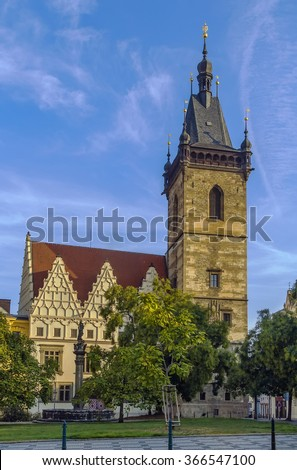 Construction of the New Town Hall started in 1348,  Prague, Czech republic