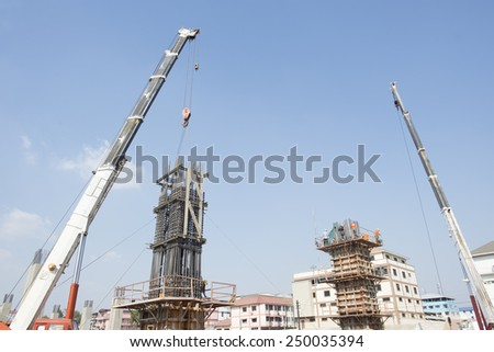 construction site workers of the railway. - stock photo