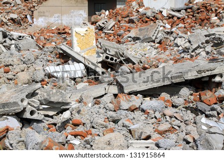 Construction waste in a city - stock photo