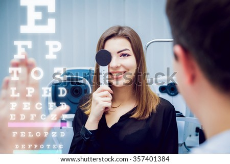 Consultation with an ophthalmologist. Medical equipment - stock photo